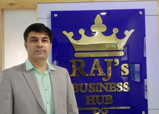 Rajs Business Hub